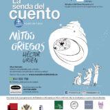 "Héctor Urien / ""MITOS GRIEGOS"""